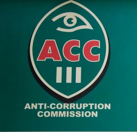 Anti Corruption Commision - ACC