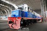 CSR Qishuyan Locomotive Co., Ltd